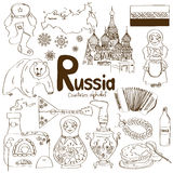 Collection of Russia icons Stock Photos