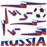 russian soccer banners collection Stock Photos