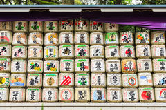 Collection of sake barrels Royalty Free Stock Image