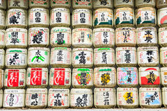 Collection of sake barrels Royalty Free Stock Images
