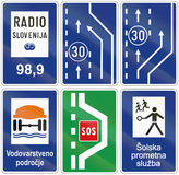 Collection of Slovenian Guide Road Signs Royalty Free Stock Photography