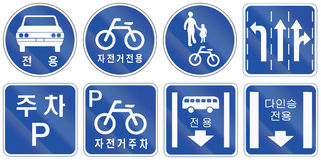 Collection of South Korean Regulatory Road Signs Royalty Free Stock Photo