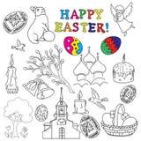 Collection traditionnelle de symboles de Pâques Photographie stock libre de droits