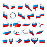 Collection of vector flags of Russia Stock Photo