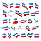 Collection of vector flags of Yugoslavia Stock Image