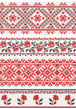 Collection of vegetative ornaments in the Ukrainian style. On a white background Stock Illustration