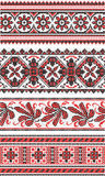 Collection of vegetative ornaments in the Ukrainian style. On a white background Vector Illustration