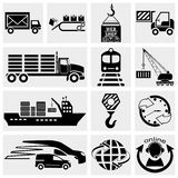 Web icon, internet icon, business icon, supply cha Stock Photography