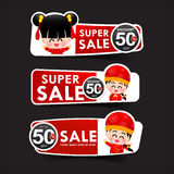 036 Collection of web tag banner for promotion sale and discount Stock Photography