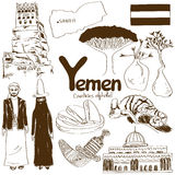 Collection of Yemen icons Stock Image