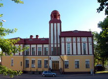 College building in Kotka Royalty Free Stock Photos