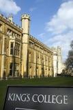 College de rey, Cambridge Fotos de archivo libres de regalías