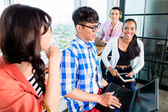 College students in workgroup learning Stock Image
