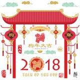 Collezioni cinesi di progettazione dell'ornamento del nuovo anno illustrazione vettoriale