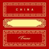 Collezioni cinesi di stile della struttura di progettazione di vettore royalty illustrazione gratis