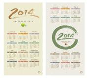 Collezioni del pennello del testo del calendario 2014 royalty illustrazione gratis