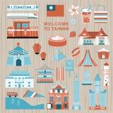 Collezioni di concetto di viaggio di Taiwan royalty illustrazione gratis