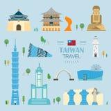 Collezioni di concetto di viaggio di Taiwan illustrazione vettoriale