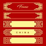 Collezioni di progettazione di stile cinese della struttura di vettore nuove illustrazione di stock