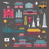 Collezioni di viaggio della Corea del Sud illustrazione vettoriale