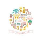 Collezioni di viaggio di Hong Kong royalty illustrazione gratis