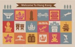 Collezioni di viaggio di Hong Kong illustrazione vettoriale