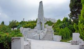 Collina di speranza di Kosanji Temple nel Giappone fotografie stock libere da diritti
