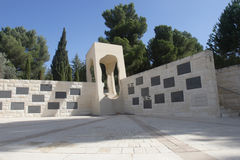 Collina Gerusalemme di memoria immagini stock libere da diritti