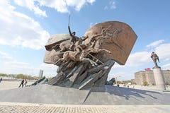 Collina Victory Park dell'arco a Mosca Fotografie Stock Libere da Diritti