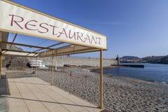 Collioure,Occitanie,France. Stock Photography