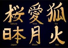 Colllection of kanji hieroglyph vector illustration