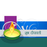 Coloful diwali design Stock Images