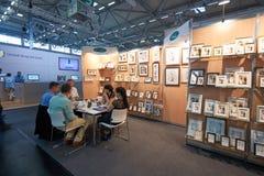 Photokina Exhibition Stock Photo