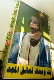 Colonel Muammar al-Gaddafi. GHAT, LIBYA - Jan 10, 2011: A propaganda poster showing Colonel Muammar al-Gaddafi in a hotel in Ghat, Libya, on January 10, 2011 Royalty Free Stock Photo