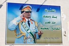 Colonel Muammar al-Gaddafi. TRIPOLI, LIBYA - Jan 16, 2011: A propaganda poster showing Colonel Muammar al-Gaddafi in Tripoli, Libya, on January 16, 2011. Gaddafi Stock Photo