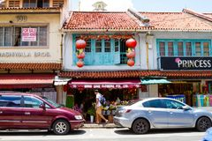 Colonial Architecture Along Arab Street, Singapore Stock Photo