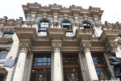 Colonial facade, Lima, Perú Stock Photo