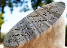 Colonna con lo scritto arabo musulmano Fotografia Stock Libera da Diritti