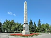 Colonna di Demidovsky in Barnaul, Russia Immagini Stock Libere da Diritti