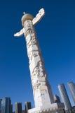 Colonna ornamentale Immagini Stock Libere da Diritti