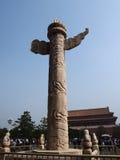Colonna ornamentale Immagine Stock Libera da Diritti