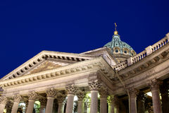 Colonnade and the dome of the Kazan Cathedral in St. Petersburg Royalty Free Stock Images