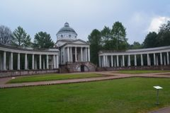 Colonnade in the Park. Summer. stock photography