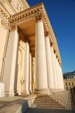 Colonnade van Bolshoi-theater, Moskou Royalty-vrije Stock Afbeeldingen