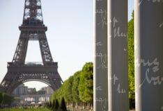 Colonne della parete di pace a Parigi fotografia stock libera da diritti