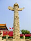 Colonne-Tiananmen ornemental Pékin Images libres de droits