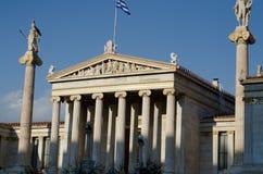 Colonnes d'académie d'Athènes photographie stock libre de droits