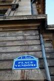 Coloque Vendome en París Fotografía de archivo libre de regalías