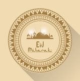 Color background with geometric round arabic frame with Eid Mubarak mosque and hand drawn calligraphy with gloss and. Shadow vector illustration royalty free illustration