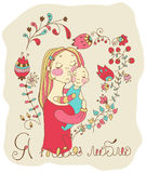 Color background with mother and baby and flowers Royalty Free Stock Image